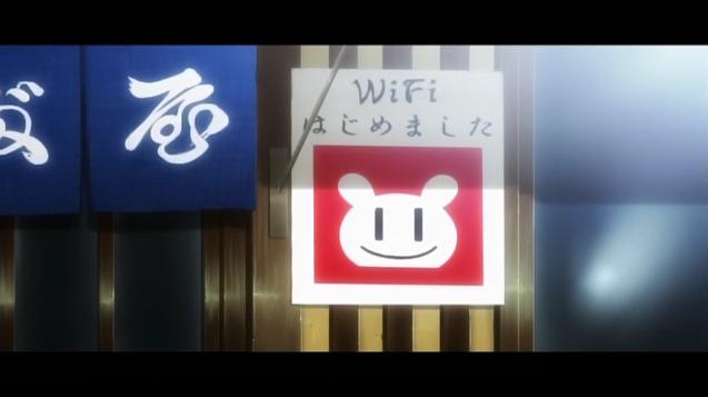 wifi-hazime